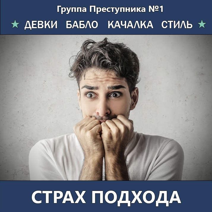 https://sun9-28.userapi.com/c852128/v852128533/103d67/W7UuLoydfcQ.jpg
