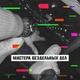 TARAS feat. Честный - Где моя музыка