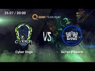 Cyber Dogs vs Seven Esports