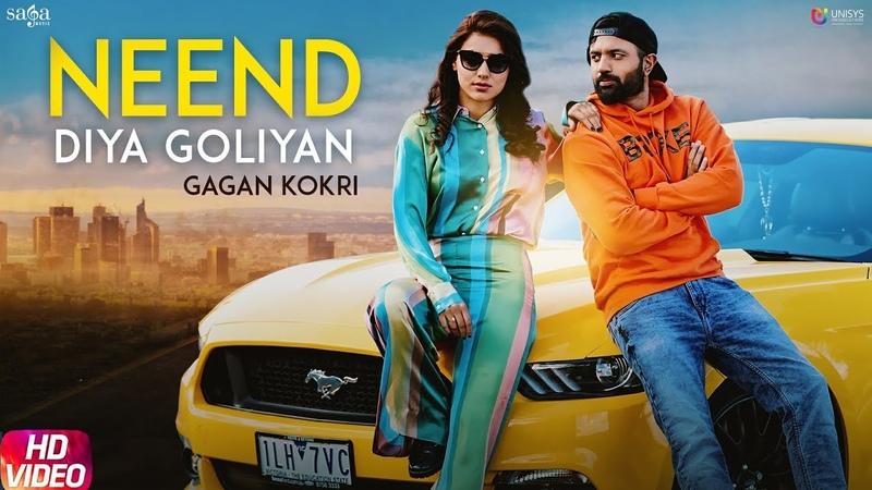 Neend Diya Goliyan – Gagan Kokri Ft. Ginni Kapoor | Impossible | Deep Arraicha | Punjabi Songs 2019