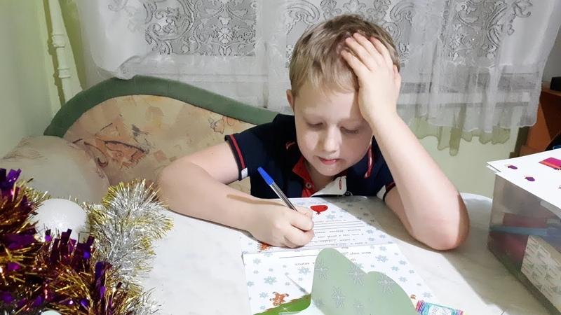 Мальчик пишет Деду Морозу. Читает Владимир Глазунов. Стихи Юлии Вихаревой