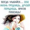 Alexandra Yashina