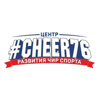 Логотип ЧИРЛИДИНГ В ЯРОСЛАВЛЕ / CHEER76