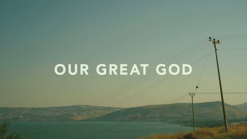 In the Name of Our Great God ~ Allswell (Lyrics)