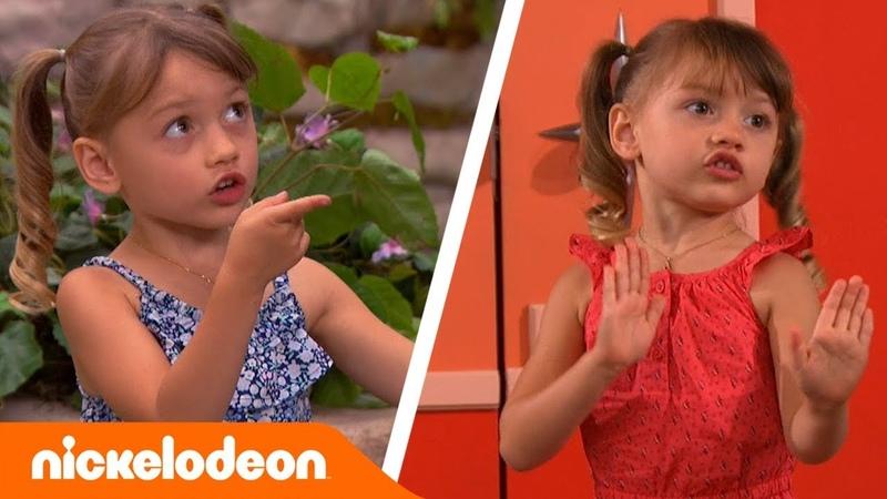 Грозная семейка Лучшие моменты с Хлоей часть 1 Nickelodeon Россия
