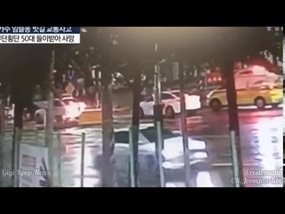 Accidente de Auto de Seulong de 2AM en Agosto de 2020