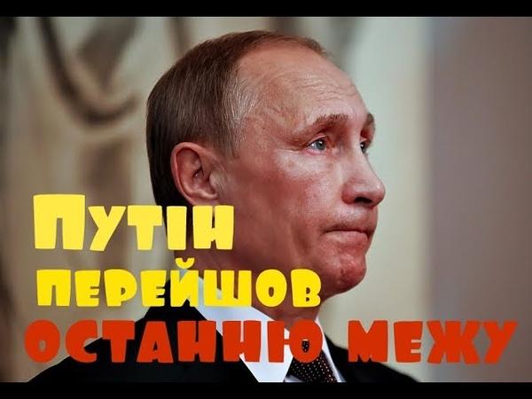 Путін обнаглів! Поклав око на велике місто ми у зоні ризику, вторгнення в Україну,