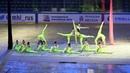 Ледовый дворец - Общий гимнастический танец