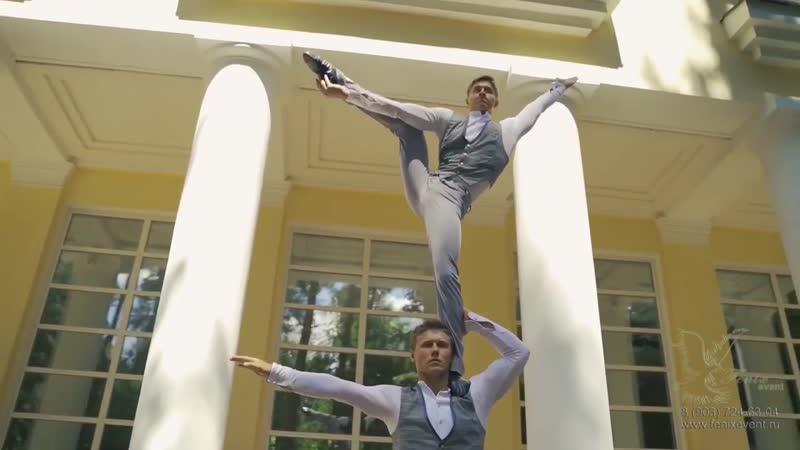 Заказать лучшее акробатическое шоу на корпоратив, свадьбу и новый год - акробаты на праздник в Москве
