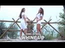 Ding Dong Whine Up Анна Захарова и Кристина Мазэре Школа танцев Alexis Dance Studio
