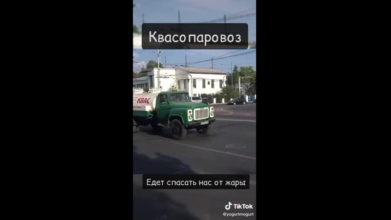 VIDEO 2020 07 08 19 28