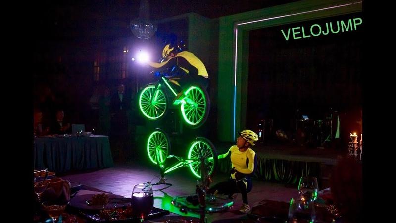 Велошоу на выпускном в ресторане Шале березка VELOJUMP Световое шоу