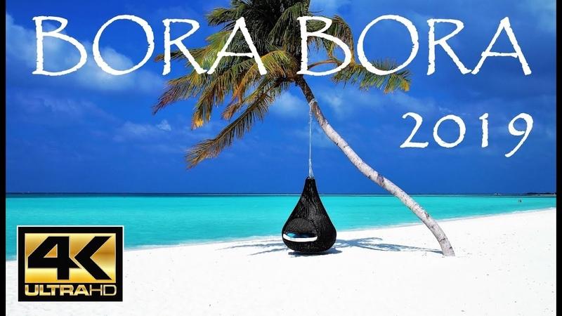BORA BORA - RETURN TO PARADISE, 2019 🌴🌴 4K60 Mind-blowing scenery