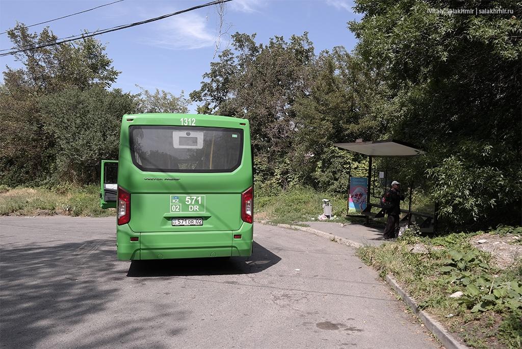 Конечная автобуса 5Б, Алматы, Казахстан