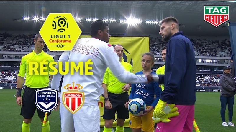 Girondins de Bordeaux - AS Monaco ( 2-1 ) - Résumé - (GdB - ASM) 2019-20