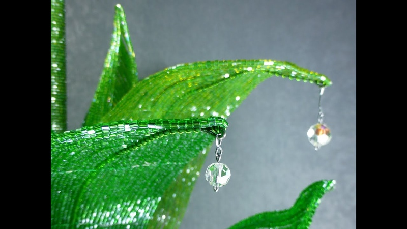 Амазонская лилия из бисера Урок 15 Посадка Beaded amazon lily Lesson 15 Planting