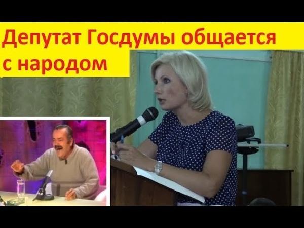 Депутат госдумы Баталина врёт и не краснеет а испанец ржёт над ней