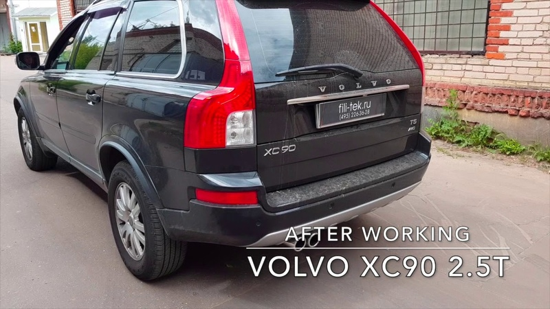 Тюнинг выхлопной системы Volvo XC90 2.5t