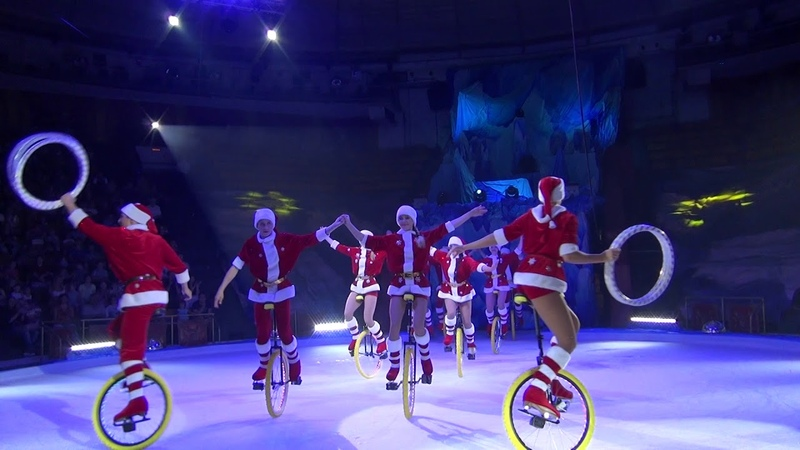 Жонглеры на моноциклах Цирк на льду Программа Айсберг