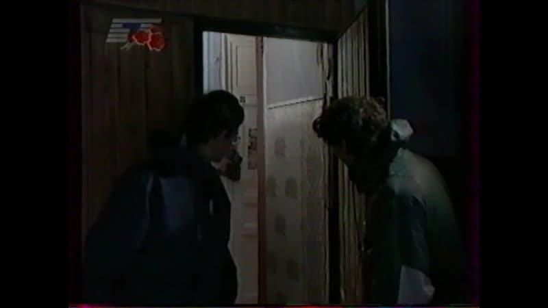 т с Агентство НЛС 2 БТ 06 11 2003 8 серия