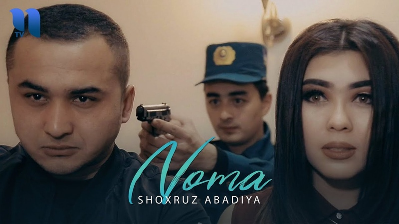 Shoxruz (Abadiya) - Noma   Шохруз (Абадия) - Нома