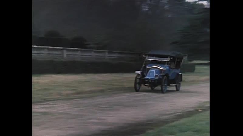 6 Арсен Люпен Arsene Lupin joue et perd 1980