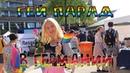 Гей парад Германия (КОНКУРС, Christopher Street Day,CSD, толерантная Европа)