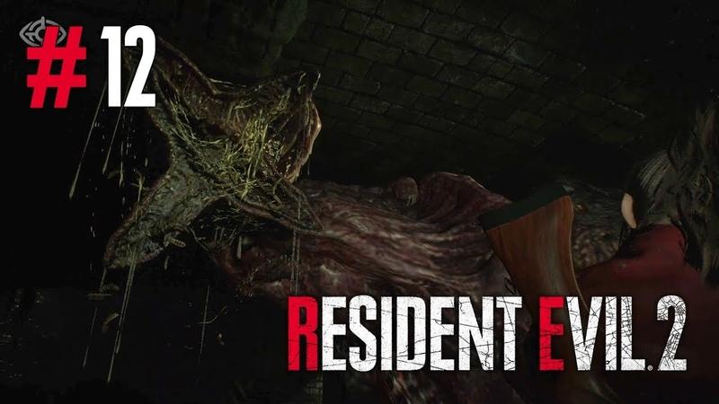 Resident Evil 2 Remake прохождение игры Часть 12 История за Клэр