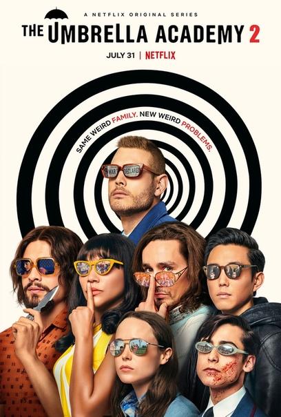 Свежий постер второго сезона «Академии Амбрелла»