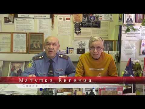 Виталий Иванович Иванов - смена правительства РФ Что дальше - Милицейское братство