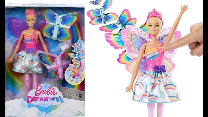 Распаковка куклы Барби Дримтопия Фея с летающими крыльями / Barbie Dreamtopia Flying Wings Fairy