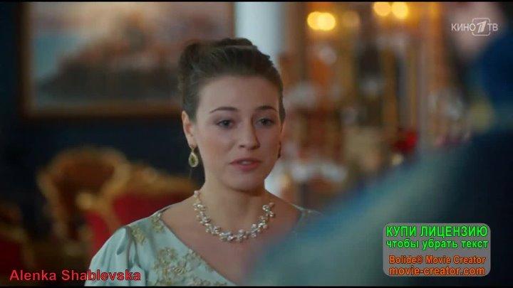 Alenka Shablevska - Ты мой самый долгожданный сон