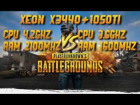PUBG на Xeon X3440 GTX 1050ti (CPU 4.2GHzRAM 2100MHz VS CPU 3.6GHzRAM 1600MHz)
