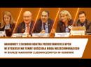 Dyskusja na temat Kościoła Boga Wszechmogącego w Biurze Narodów Zjednoczonych w Genewie