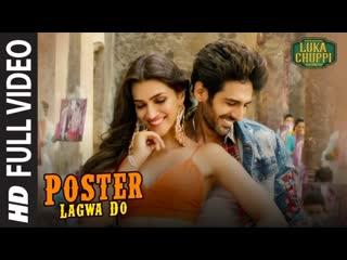 Poster Lagwa Do Full Video _ Luka Chuppi _ Kartik Aaryan,Kriti Sanon _ Mika Sing