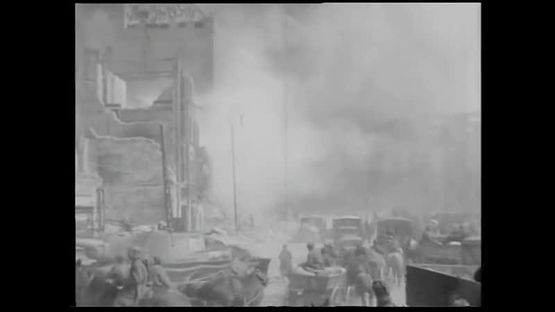 Штурм Кенигсберга Königsberg Offensive 1945