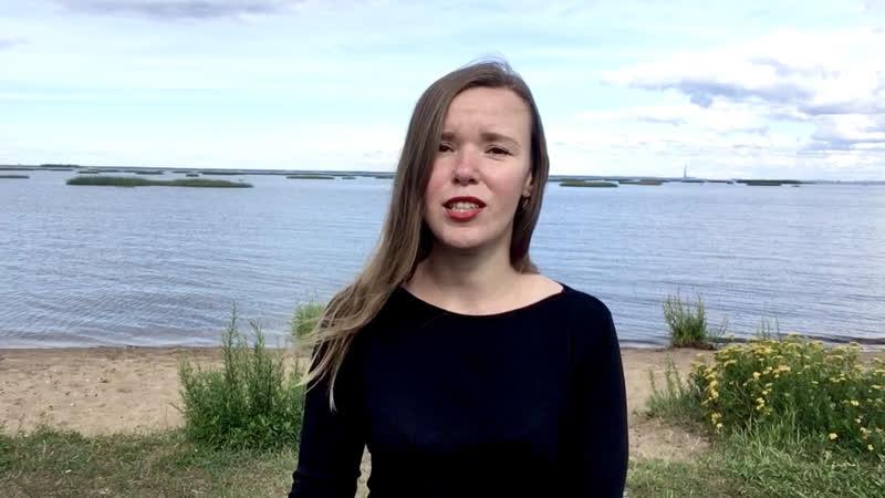 Катерина Невское Облако Фридрих