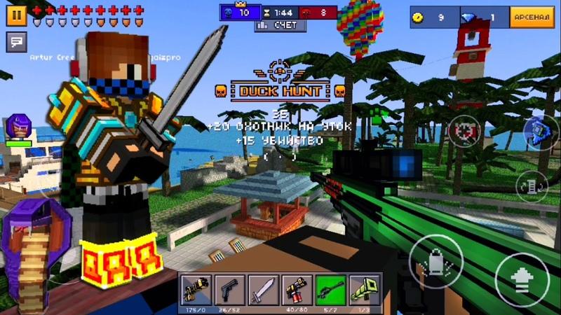 Pixel Gun 3D на русском Мультиплеер Пиксель Ган - Gameplay Multiplayer iOS, Android