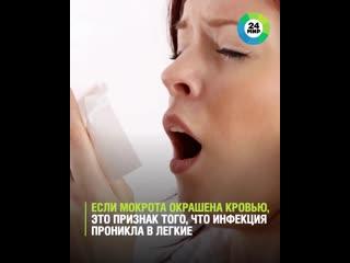 "6 признаков ""тихои"" пневмонии"
