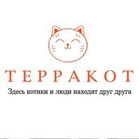 Логотип Антикафе «ТерраКОТ» котокафе Краснодар