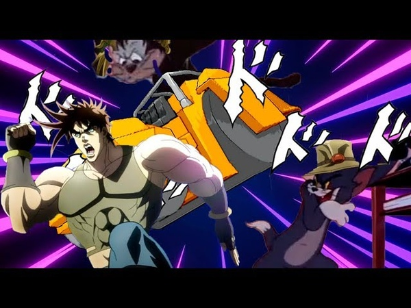 JoJo's Bizarre Adventure: Stardust Crusaders - Tom and Jerry meme