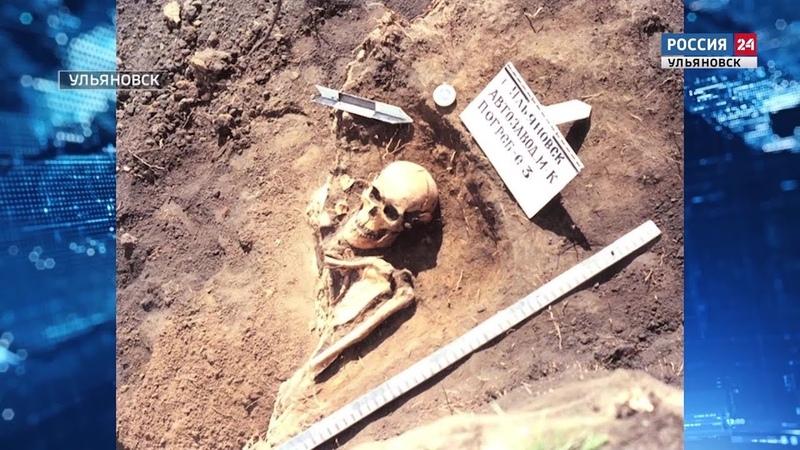 Чувашско Булгарское захоронение в Симбирске Ульяновск