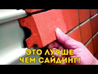 Лайфхаки для строителя и ремонтника