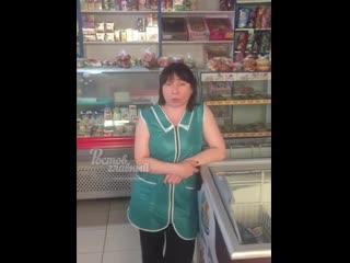 Новые подробности рекламного ролика из Таганрога  Ростов-на-Дону Главный