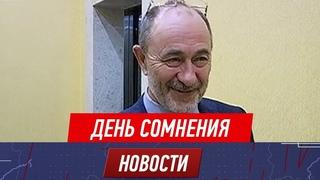 Казахстанские депутаты не прочь сделать 31 декабря выходным днём