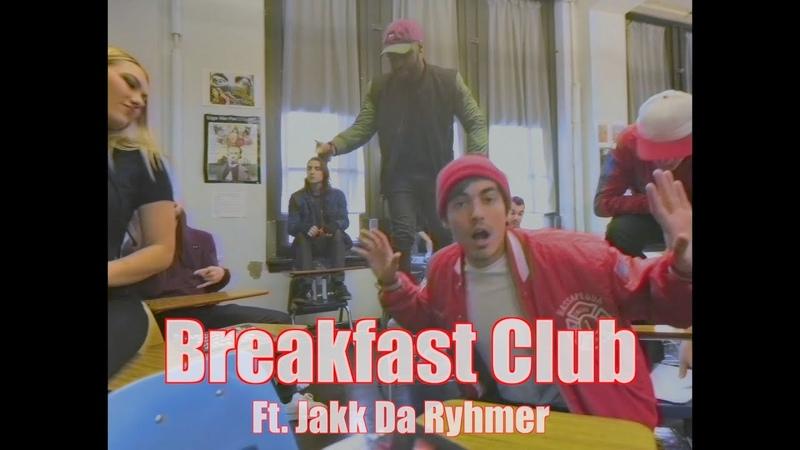 The Nelson Boys - Breakfast Club feat. Jakk Da Rhymer (Prod. irCasim)