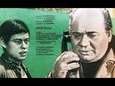 ДЛИННОЕ ДЛИННОЕ ДЕЛО (советский фильм детектив 1977 год)