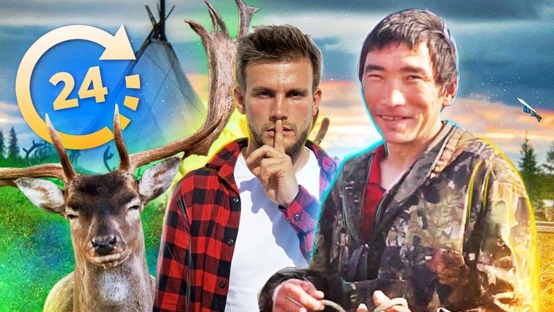 24 часа на крайнем севере Оленевод решает жить или умереть ради еды Тундра Ямал