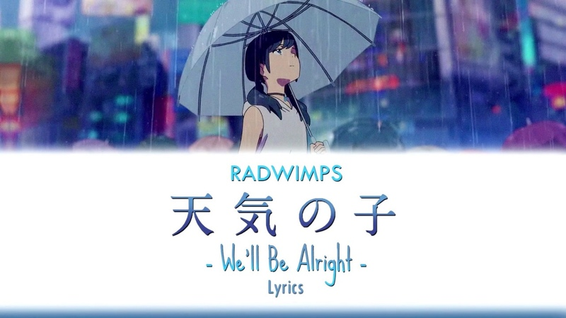 RADWIMPS - Well Be Alright (KanRomEng Lyrics)|Weathering With You OST