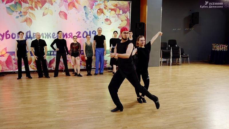 Осенний кубок Движения 2019 BG Финал JAM